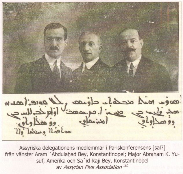 l.n.r.: Aram Ablahad, Major Abraham. K. Yusuf, Said Anthony Namik