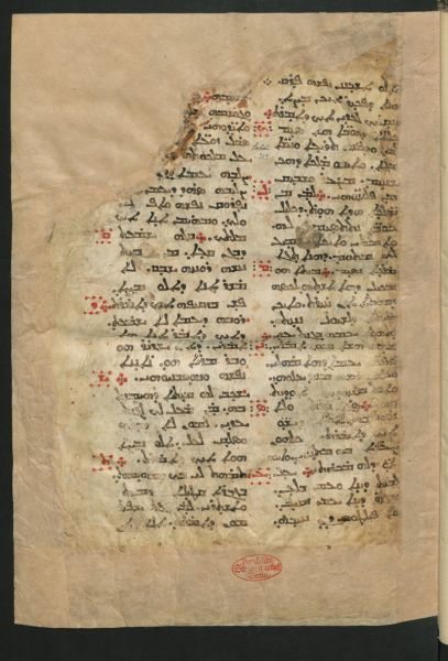 Handwriting in Aramaic
